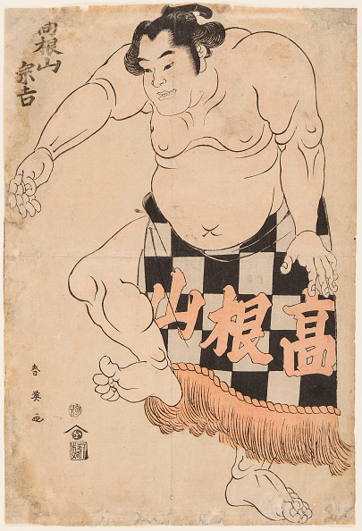 江戸時代「Sumo Wrestler Takenyama」:写真・画像(15)[壁紙.com]