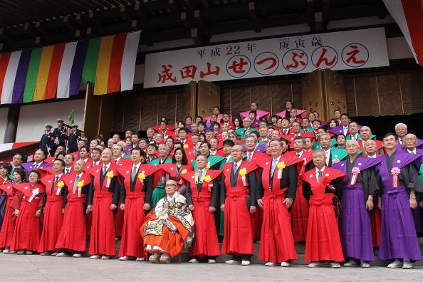 Setsubun「Bean Scattering Ceremony Held To Celebrate The Coming Of Spring」:写真・画像(19)[壁紙.com]