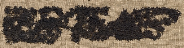 Tabby Cat「Crepe/Rep Cloth Fragment」:写真・画像(13)[壁紙.com]