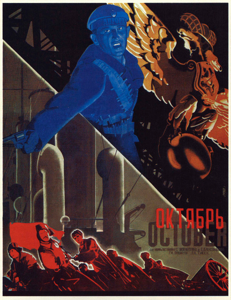 October「Poster For The Film October」:写真・画像(15)[壁紙.com]