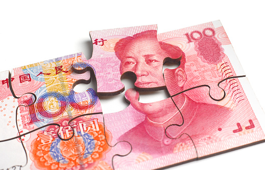 Employment And Labor「CHINESE YUAN NOTE BREAKING APART」:スマホ壁紙(15)