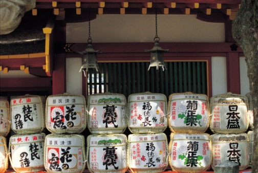 Sake「92814686」:スマホ壁紙(4)