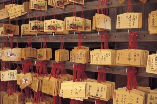 神社「92814681」:スマホ壁紙(12)