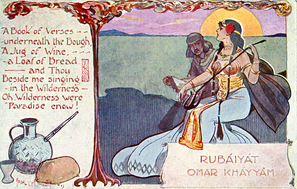 Loaf of Bread「Rubáiyat of Omar Khayyám」:写真・画像(18)[壁紙.com]