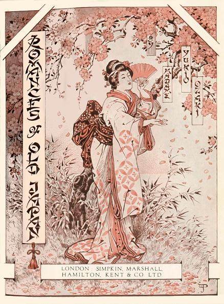 Petal「Frontispiece To Romances Of Old Japan」:写真・画像(12)[壁紙.com]