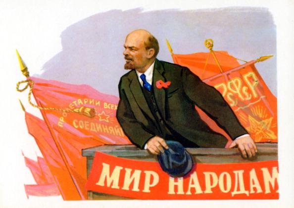 Banner - Sign「Vladimir Lenin - portrait」:写真・画像(18)[壁紙.com]