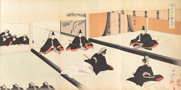 19th Century「Chiyoda Castle (Album Of Men)」:写真・画像(12)[壁紙.com]