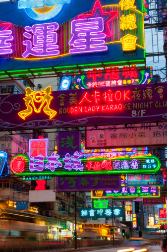 Neon「Neon signs on Nathan Road, Kowloon」:スマホ壁紙(7)