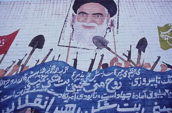 Art Product「Khomeini In Art Propaganda」:写真・画像(5)[壁紙.com]