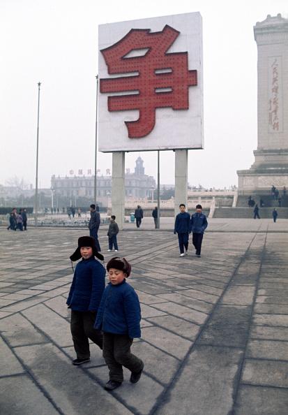 Japanese Script「Tiananmen Square」:写真・画像(11)[壁紙.com]
