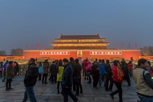 Politics「Tiananmen Square in Beijing, China」:スマホ壁紙(1)