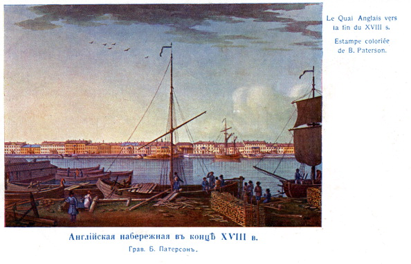 Passenger Craft「English Embankment, St Petersburg」:写真・画像(17)[壁紙.com]