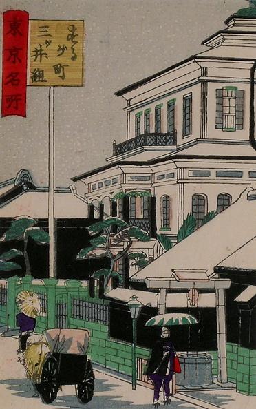USC Pacific Asia Museum「Famous Places in Tokyo, set of seven prints」:写真・画像(19)[壁紙.com]