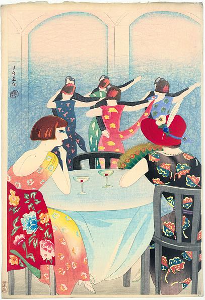 Shanghai「Dancing At The New Carlton Hotel」:写真・画像(9)[壁紙.com]