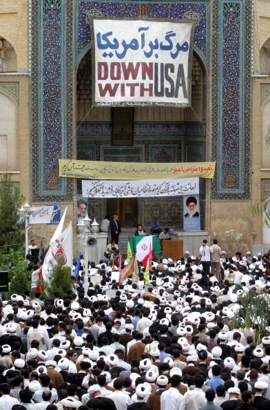 Toilet「Religious Iranian Students Protest Alleged Desecration Of Quran」:写真・画像(17)[壁紙.com]