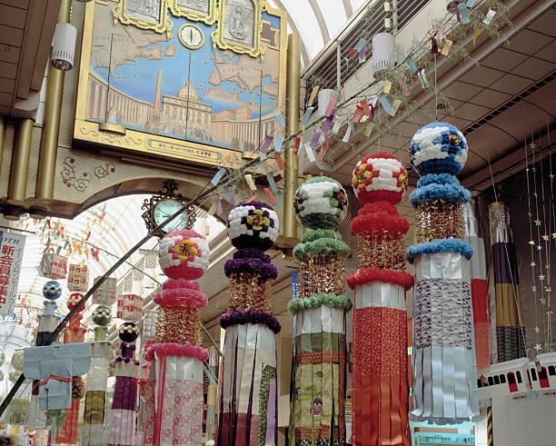 Sendai Tanabata festival, Miyagi Prefecture, Honshu, Japan:スマホ壁紙(壁紙.com)