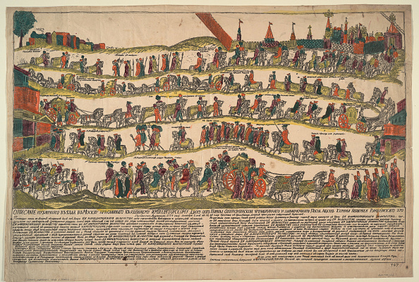 Etching「Depiction Of The Procession To Moscow Of The Turkish Ambassador To The Imperial Court」:写真・画像(7)[壁紙.com]