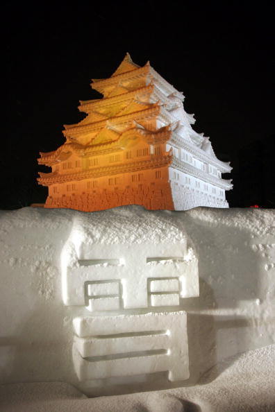 Mombetsu Ice Festival「Koizumi visits Sapporo Snow Festival」:写真・画像(14)[壁紙.com]