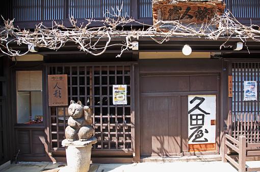 文字「Hida-Takayama Old Private Houses, shops, Takayama, Gifu, Japan」:スマホ壁紙(15)