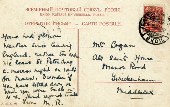 Writing「Back of Saint-Petersburg postcard」:写真・画像(0)[壁紙.com]