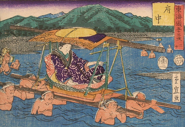 USC Pacific Asia Museum「Tokaido: Fifty-three Places from Edo to Kyoto, Woodblock printed Book,」:写真・画像(13)[壁紙.com]