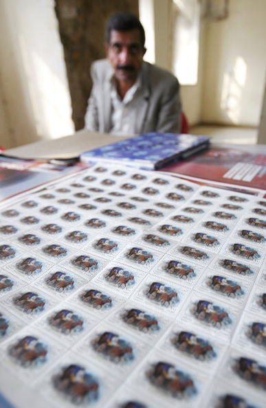 Middle Eastern Ethnicity「Iraqis Get New Postage Stamps 」:写真・画像(5)[壁紙.com]