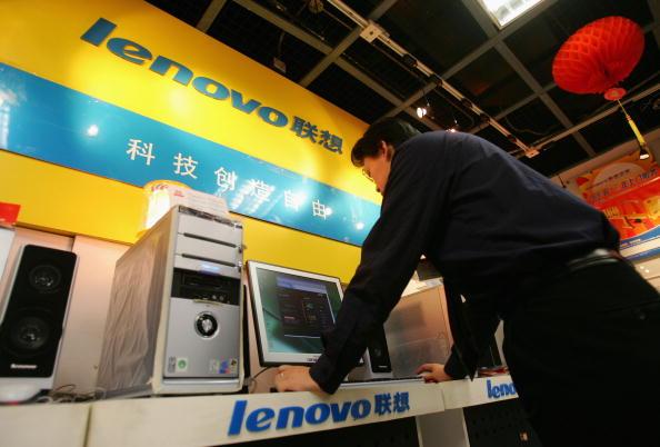 Cancan Chu「Lenovo's IBM Deal To Face U.S. Review」:写真・画像(5)[壁紙.com]