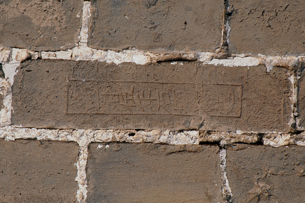2002「Detail of brick bearing Chinese script. Great Wall of China.」:写真・画像(6)[壁紙.com]