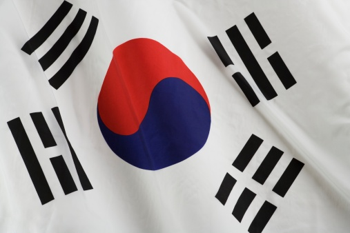 South Korea「Close up of South Korean flag」:スマホ壁紙(6)