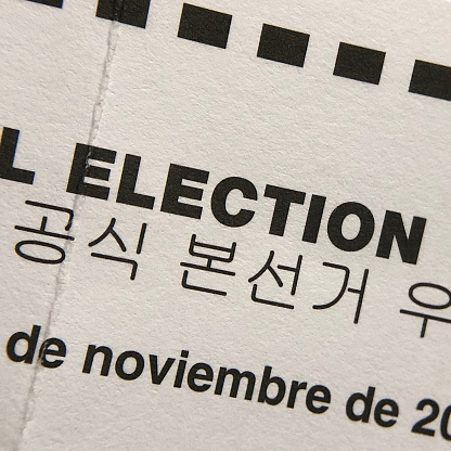 Voting Ballot「Close up of the word Election on a mail-in ballot」:スマホ壁紙(5)