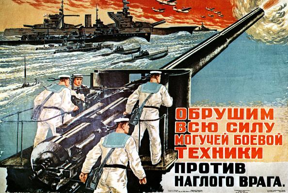 Russian Military「Russian Guns」:写真・画像(13)[壁紙.com]