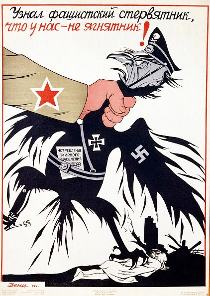 Cartoon「Fascist Crow」:写真・画像(8)[壁紙.com]