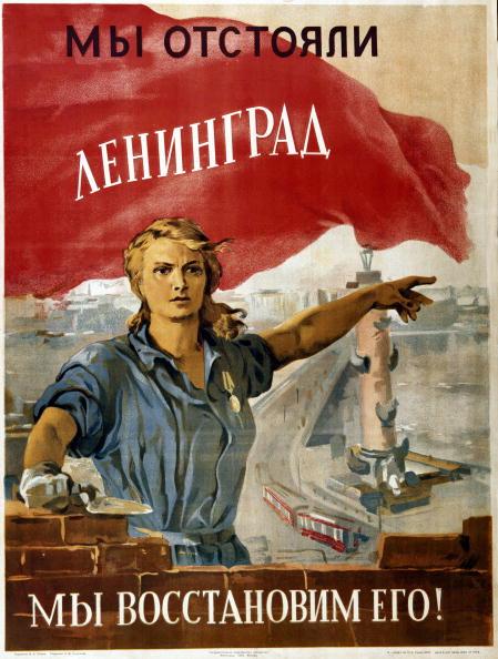 Representing「We Will Rebuild」:写真・画像(9)[壁紙.com]