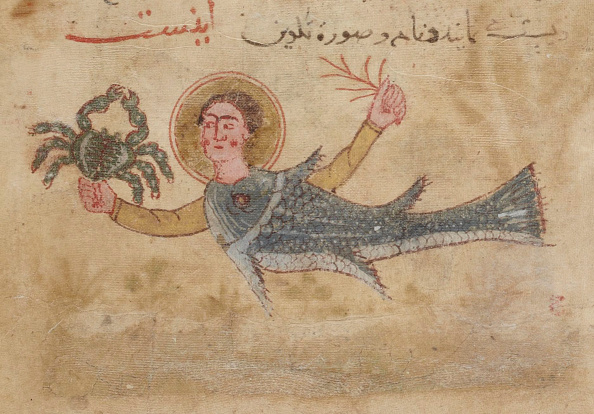 Astronomy「Miniature Of The Selection Of Astrological Treasures By Rumi」:写真・画像(3)[壁紙.com]