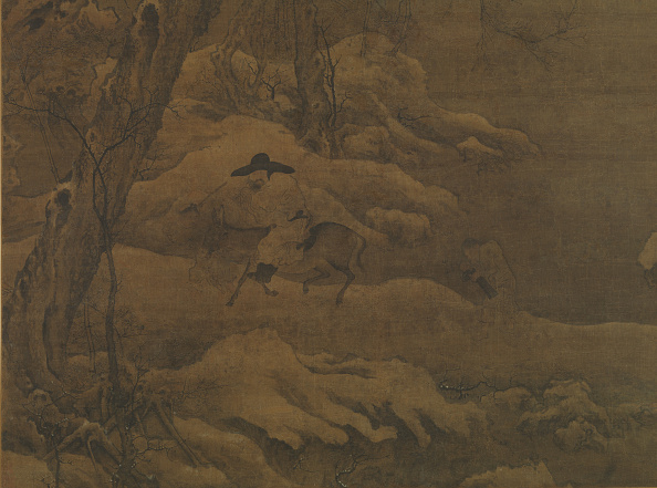 Pinaceae「Travelers In A Wintry Forest」:写真・画像(3)[壁紙.com]