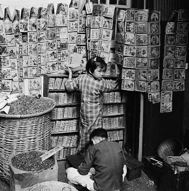 Hong Kong Library:ニュース(壁紙.com)