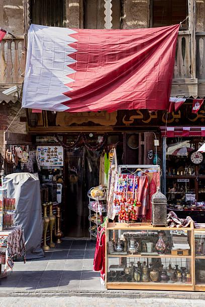 Qatar National flag above gift shop:スマホ壁紙(壁紙.com)