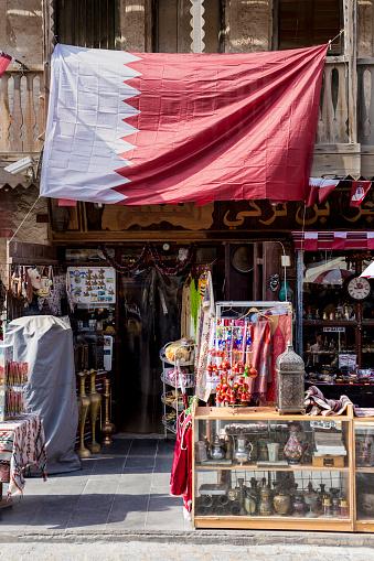 Gift Shop「Qatar National flag above gift shop」:スマホ壁紙(16)