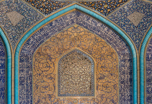 Iranian Culture「Lutfullah Mosque interior in Esfahan, Iran」:スマホ壁紙(18)