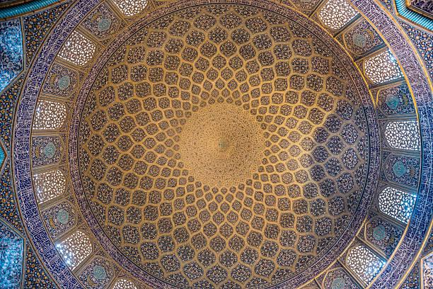Lutfullah Mosque interior in Esfahan, Iran:スマホ壁紙(壁紙.com)