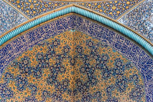 Iranian Culture「Lutfullah Mosque interior in Esfahan, Iran」:スマホ壁紙(16)