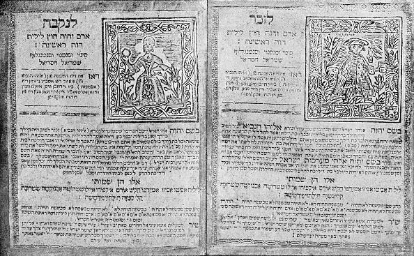 ペンダント「Amulets for protection against Lilith the demon」:写真・画像(4)[壁紙.com]