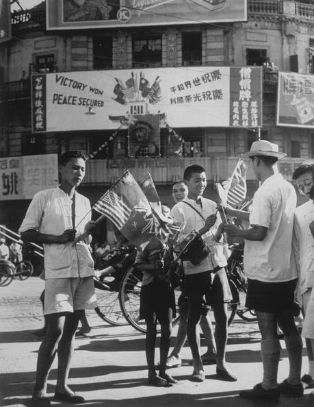 Civilian「Chinese Celebrate」:写真・画像(16)[壁紙.com]