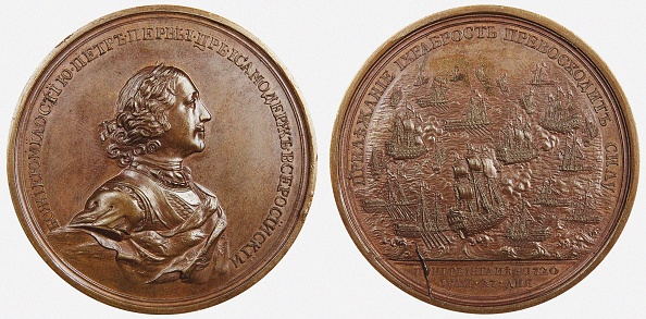 Russian Military「Medal The Battle Of Grengam On July 27 1720」:写真・画像(18)[壁紙.com]