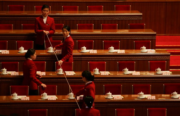 Tea Cup「Third Plenary Session of the National Peoples Congress」:写真・画像(1)[壁紙.com]
