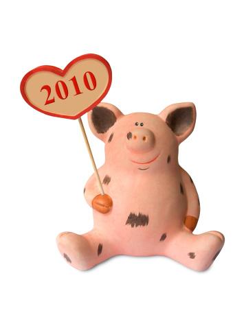 恋愛運「Funny pig with heart 2009」:スマホ壁紙(7)