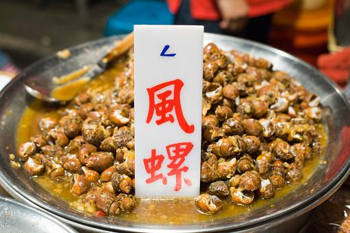 Night Market「Cooked Snails For Sale, Night Market, Taiwan」:スマホ壁紙(13)