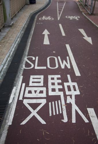 Bicycle Lane「Bicycle lane」:スマホ壁紙(5)