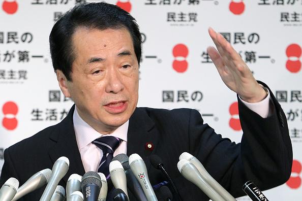 日本民主党の写真・画像 検索結...