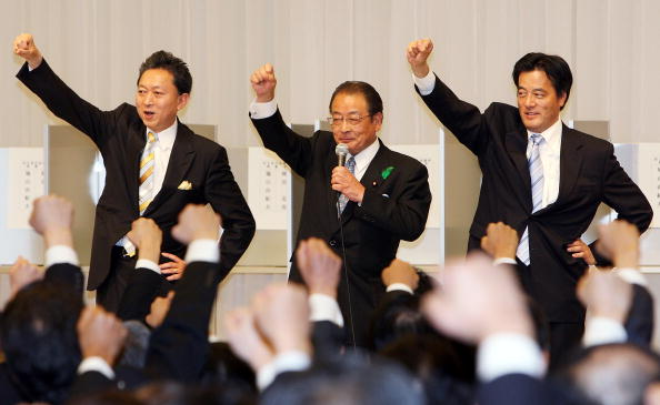 Ichiro「Democratic Party Of Japan To Elect New President」:写真・画像(2)[壁紙.com]